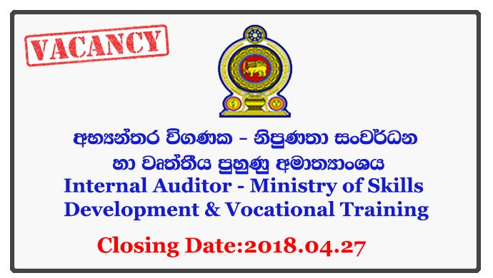 Internal Auditor - Ministry of Skills Development & Vocational Training Closing Date: 2018-04-27