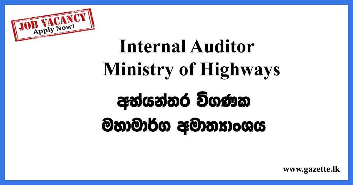 Internal-Auditor-Ministry