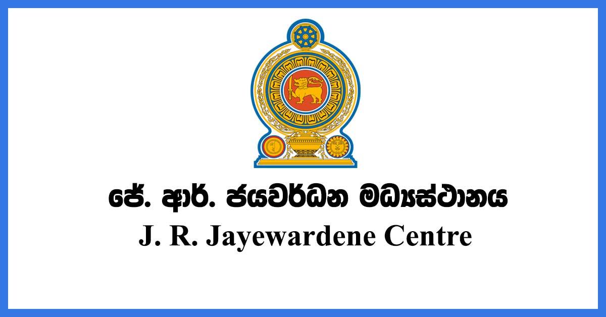 JR-Jayewardene-Centre Vacancies