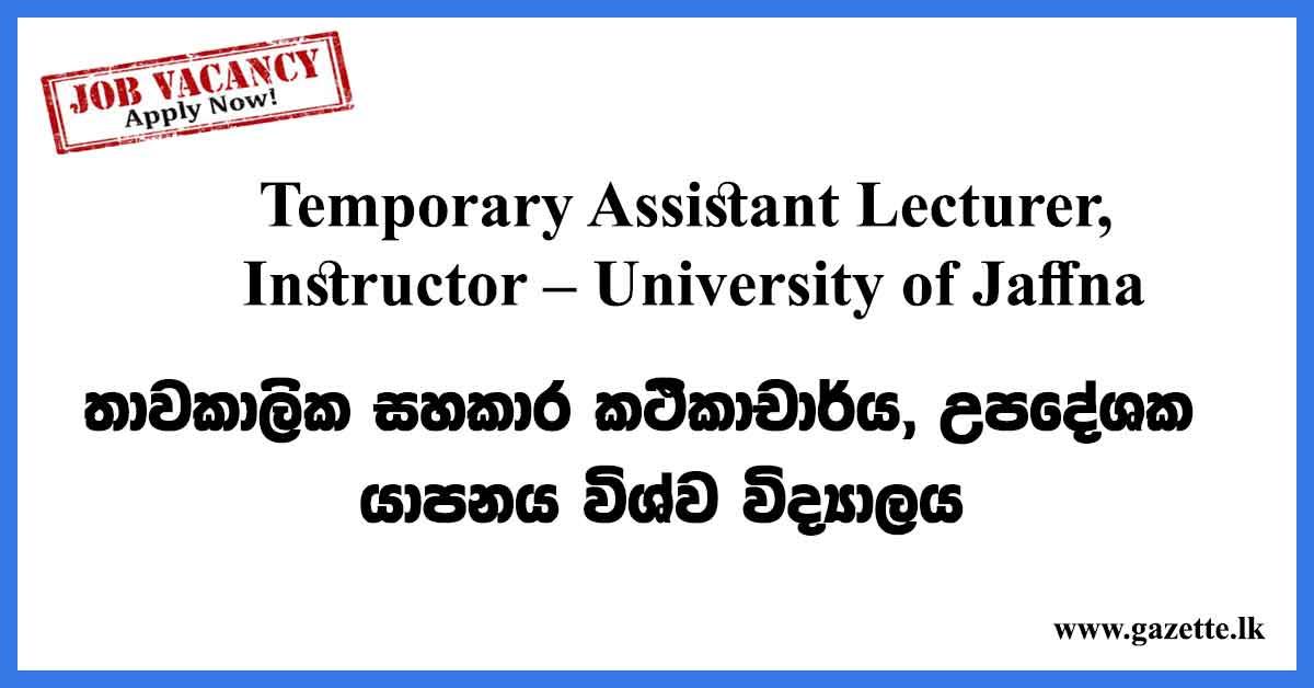 Jaffna-Univeristy
