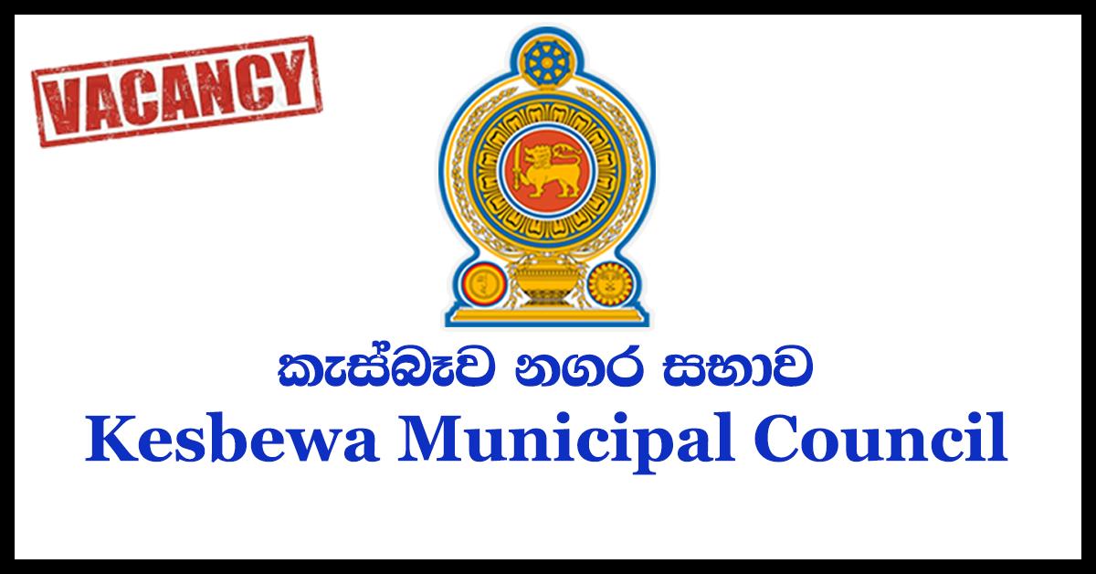 Kesbewa Municipal Council