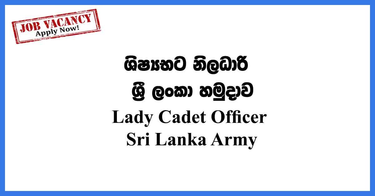 Lady-Cadet-Officer