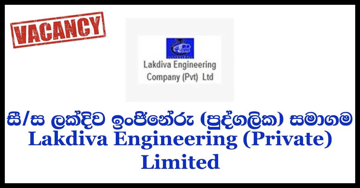 Lakdiva Engineering (Private) Limited