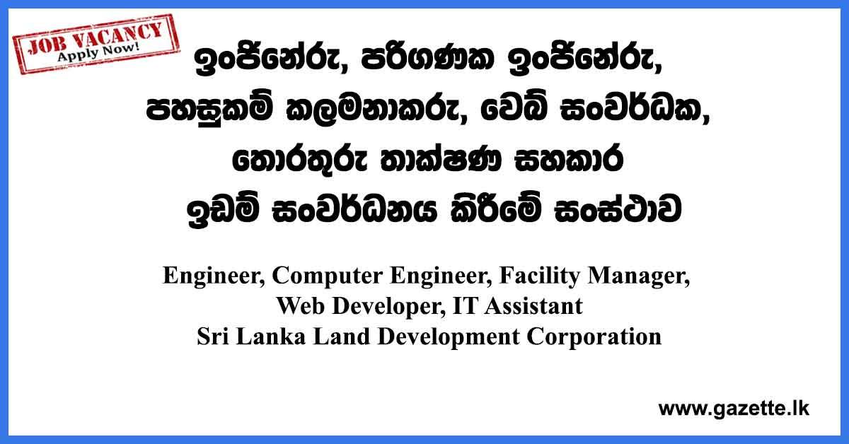 Land-Development-Corporation