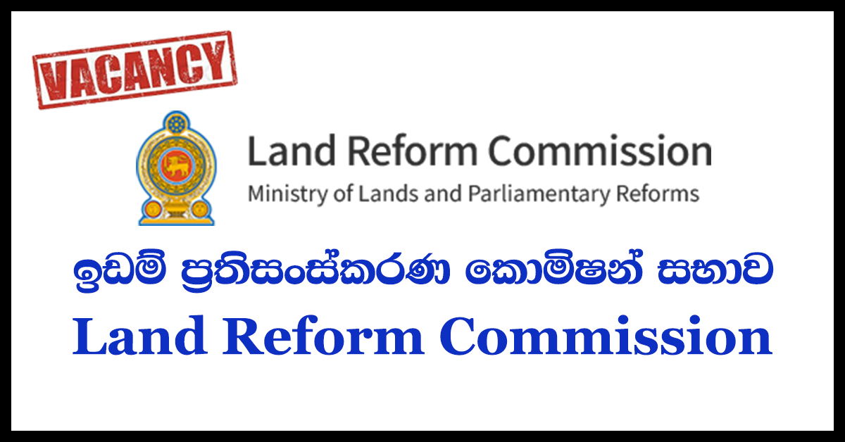 Assistant Director (Zonal) - Land Reform Commission