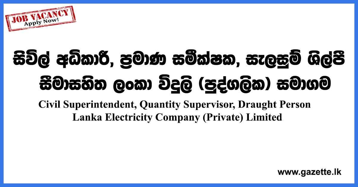 Lanka-Electricity-Company