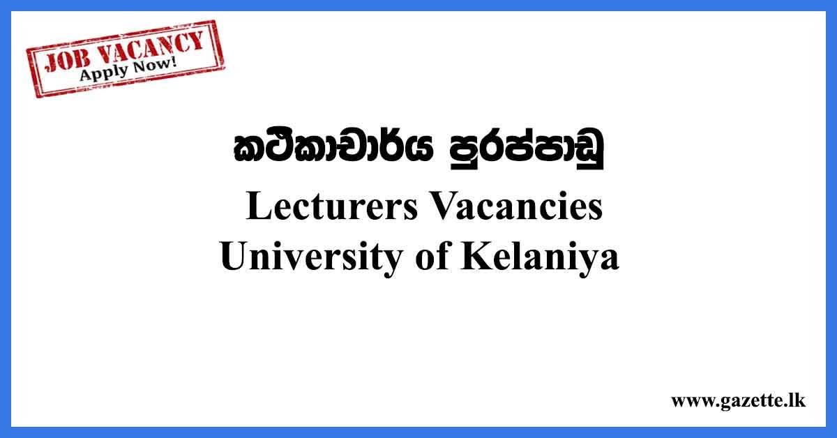 Lecturers-Vacancies---University-of-Kelaniya