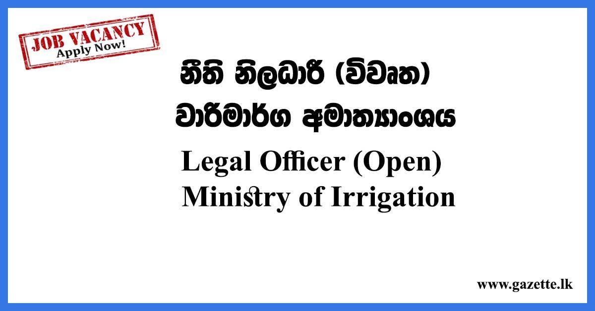 Legal-Officer-(Open)