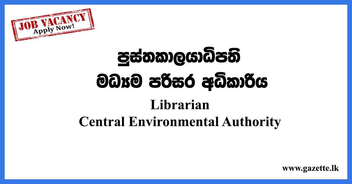 Librarian---Central-Environmental-Authority