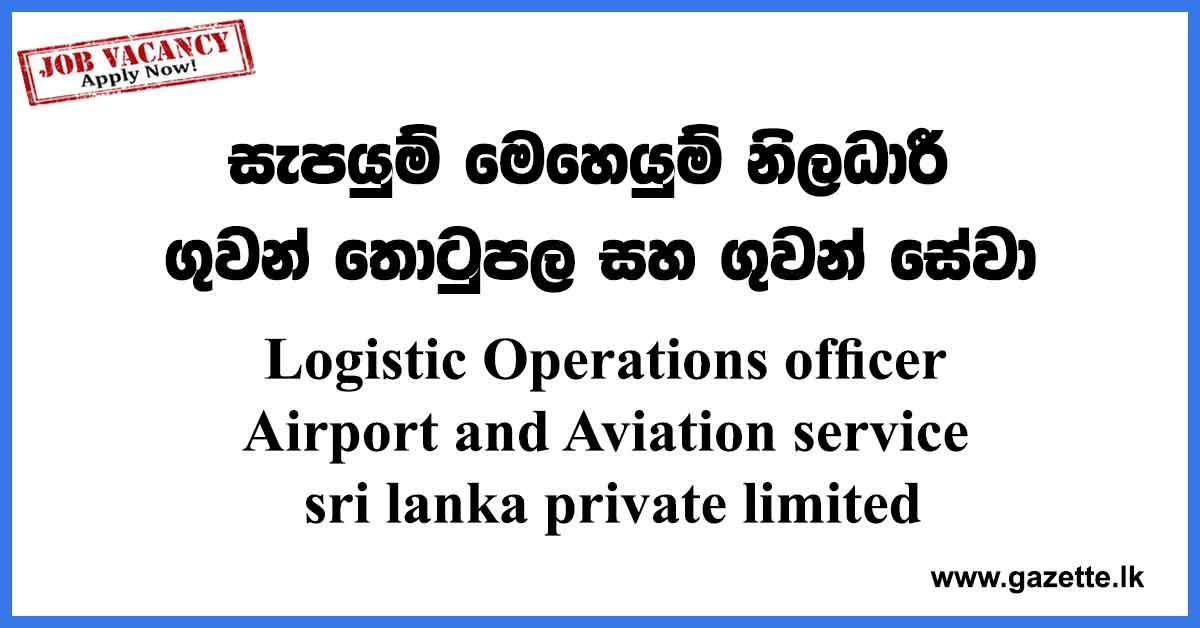 Logistic-Operations