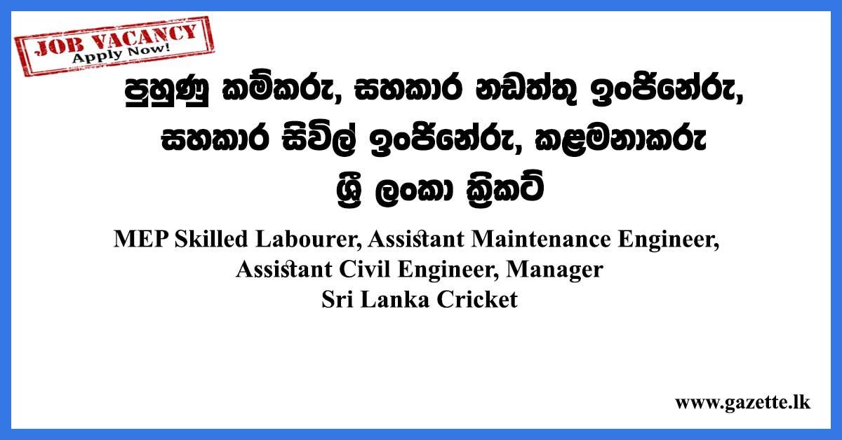 MEP-Skilled-Labourer,-Assistant-Maintenance-Engineer,-Assistant-Civil-Engineer,-Manager