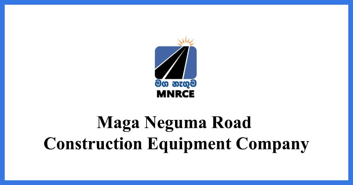 Maga-Neguma-Road-Construction-Equipment-Company vacancies