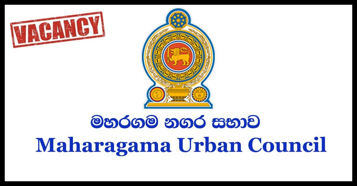 Maharagama Urban Council Vacancies 2018