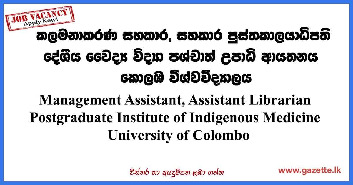 Management-Assistant-Assistant-Librarian