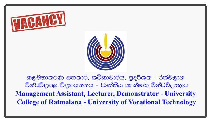 Management Assistant, Lecturer, Demonstrator - University College of Ratmalana - University of Vocational Technology