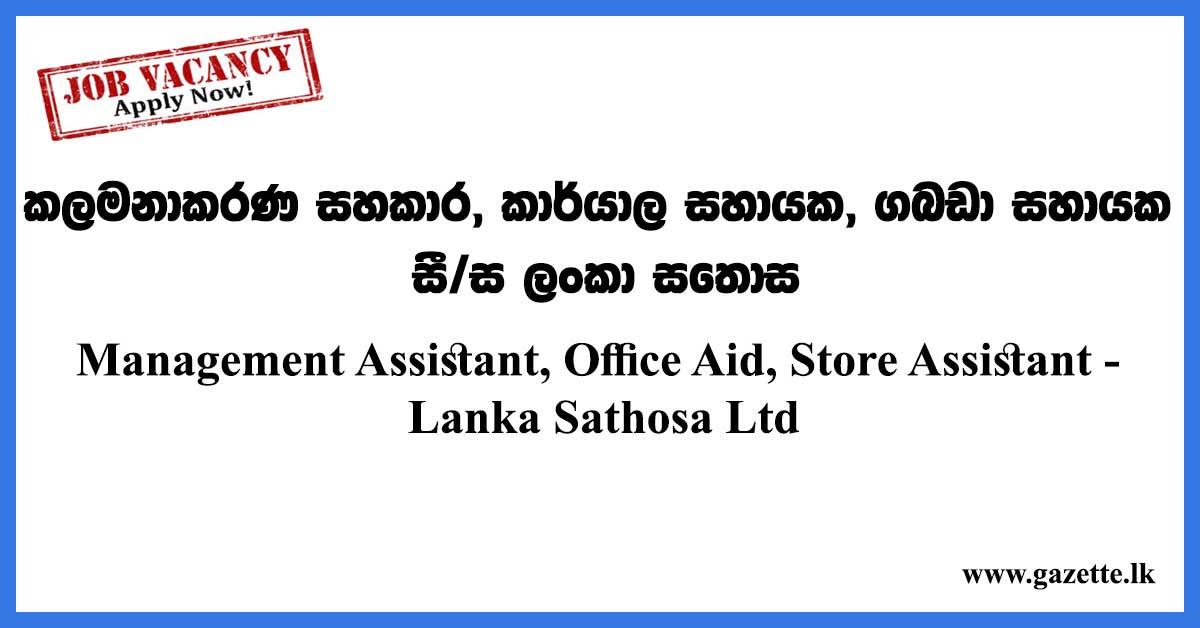 Management-Assistant,-Office-Aid,-Store-Assistant--