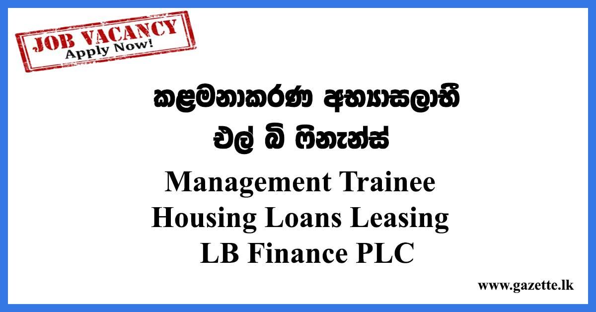 Management-Trainee---Housing-Loans