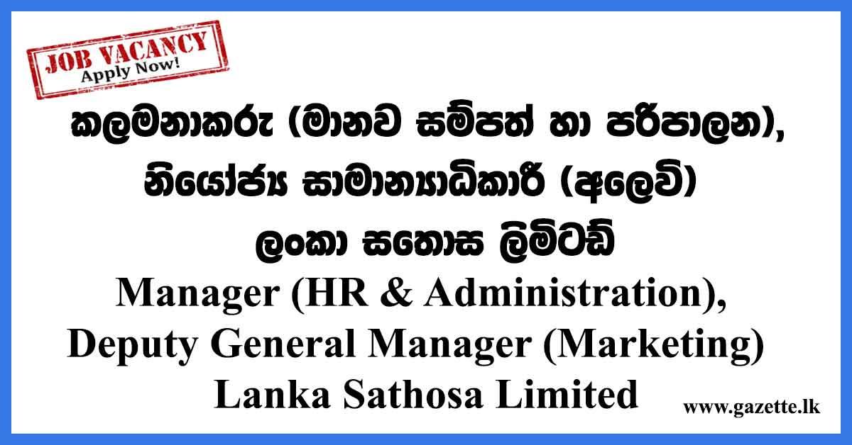 Manager-(HR-&-Administration)-Lanka-Sathosa-Limited