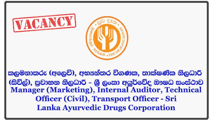 Manager (Marketing), Internal Auditor, Technical Officer (Civil), Transport Officer - Sri Lanka Ayurvedic Drugs Corporation