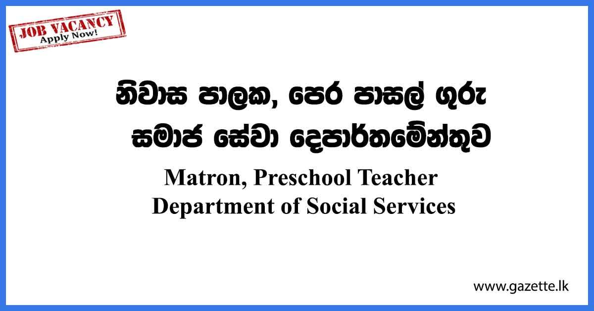 Matron-Preschool-Teacher