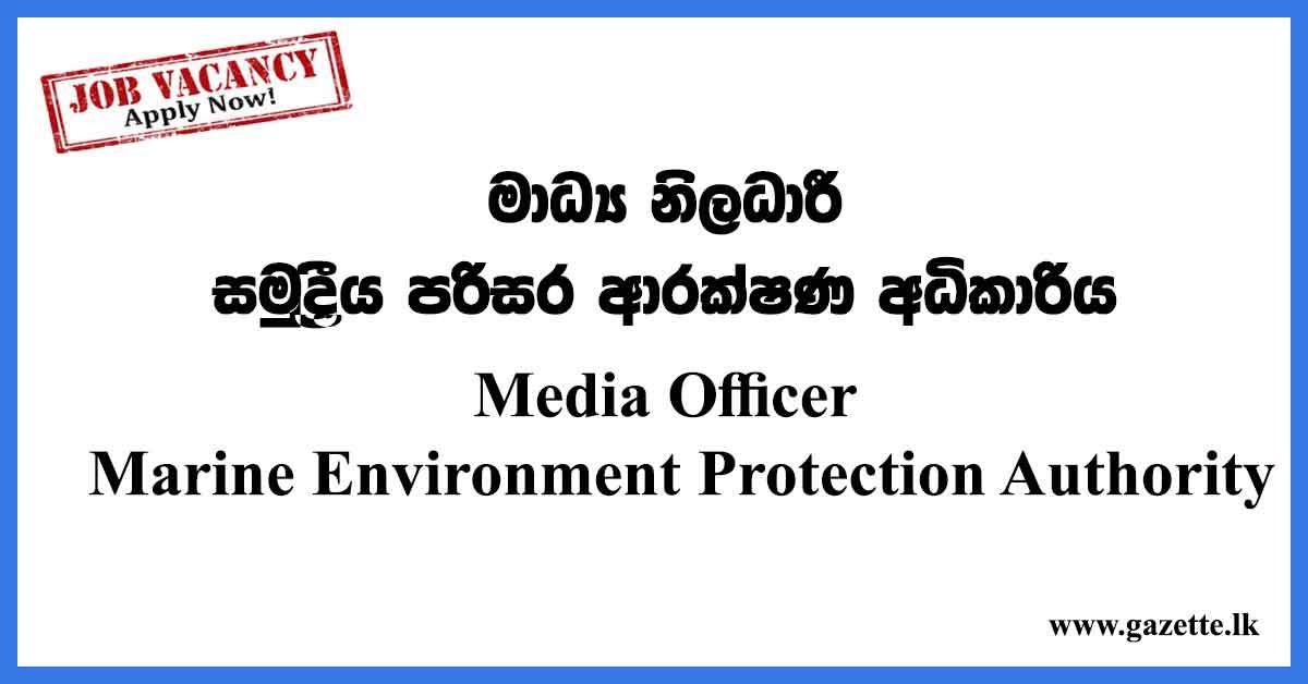 Media-Officer--Environmental-Protection