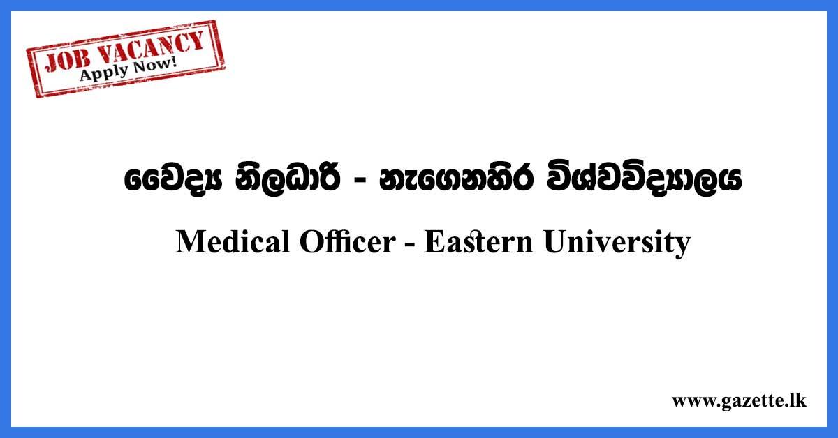 Medical-Officer---Eastern-University