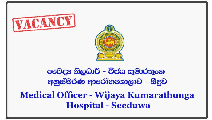 Medical Officer - Wijaya Kumarathunga Hospital - Seeduwa