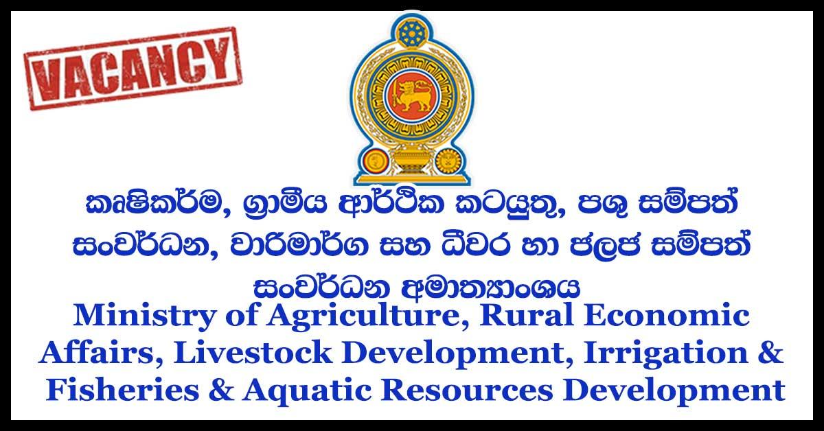 Ministry of Agriculture, Rural Economic Affairs, Livestock Development, Irrigation & Fisheries & Aquatic Resources Development