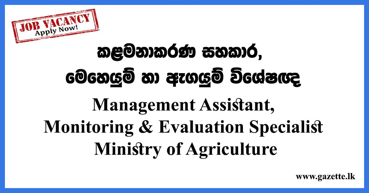 Ministry-of-Agriculture