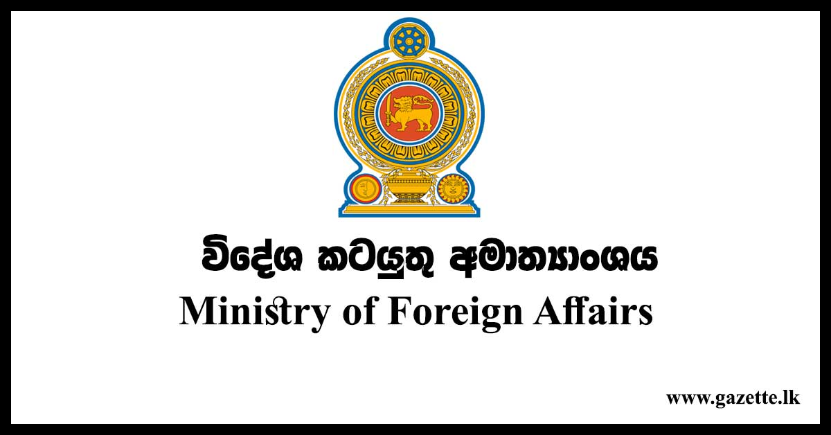 Ministry-of--Foreign-Affairs