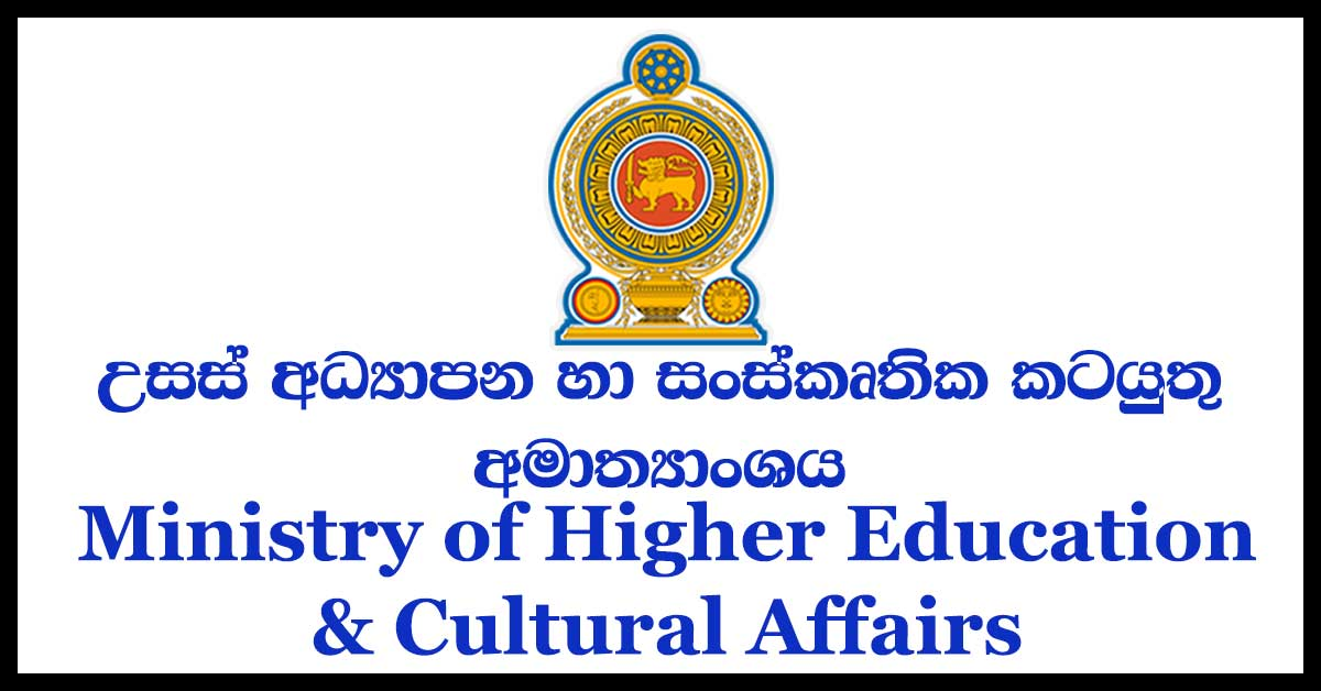 Ministry of Higher Education & Cultural Affairs