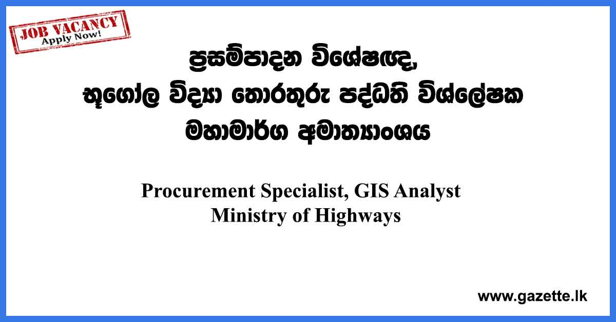 Ministry-of-Highways