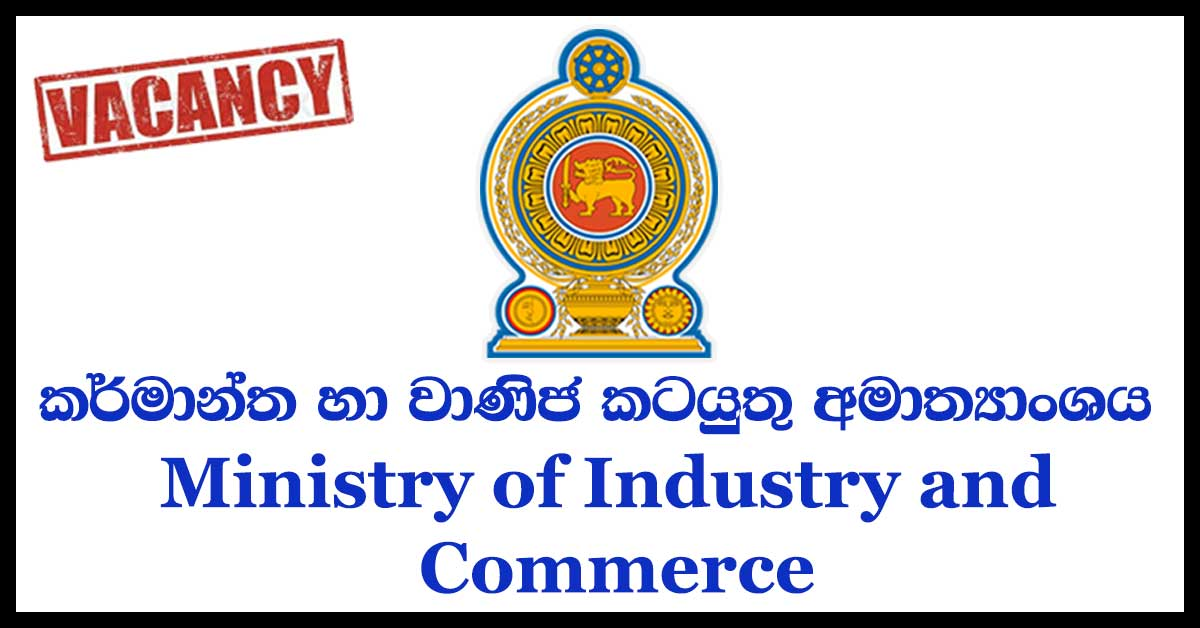 Ministry of Industry and Commerce