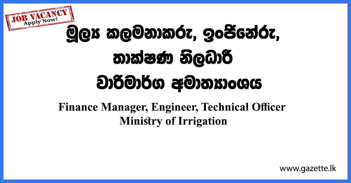 Ministry-of-Irrigation