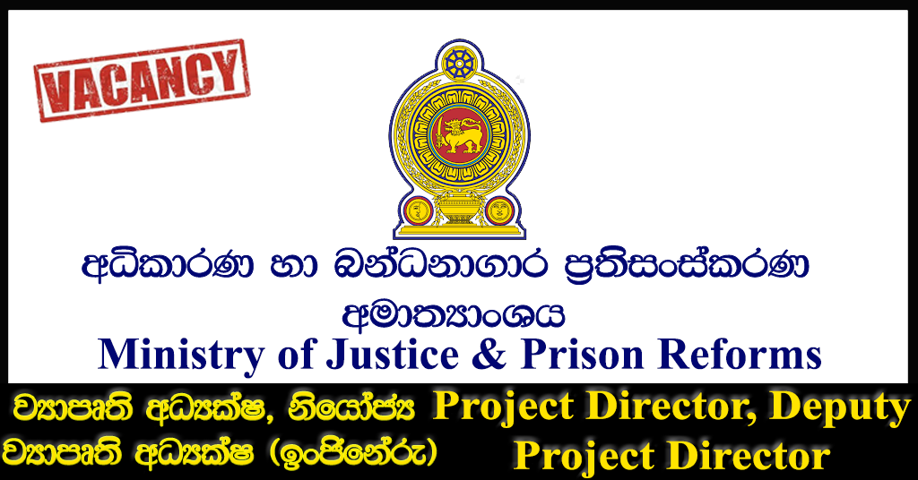 Project Director, Deputy Project Director (Engineering) - Ministry of Justice & Prison Reforms