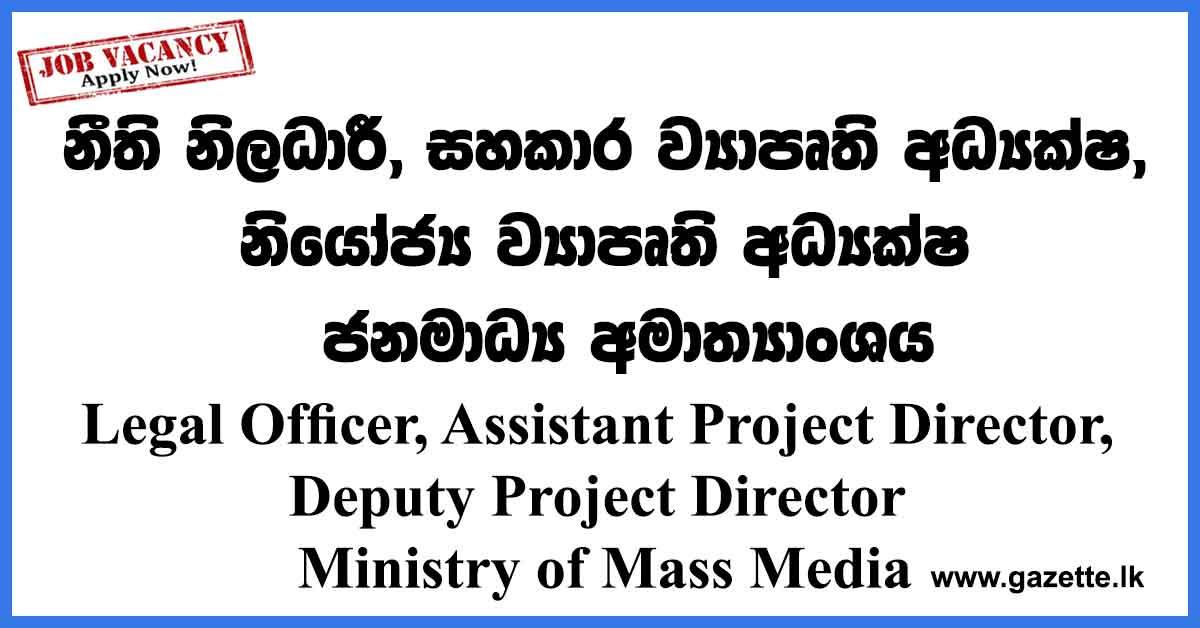 Ministry-of-Mass-Media