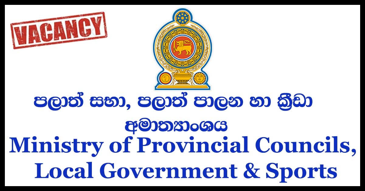 Ministry of Provincial Councils, Local Government & Sports