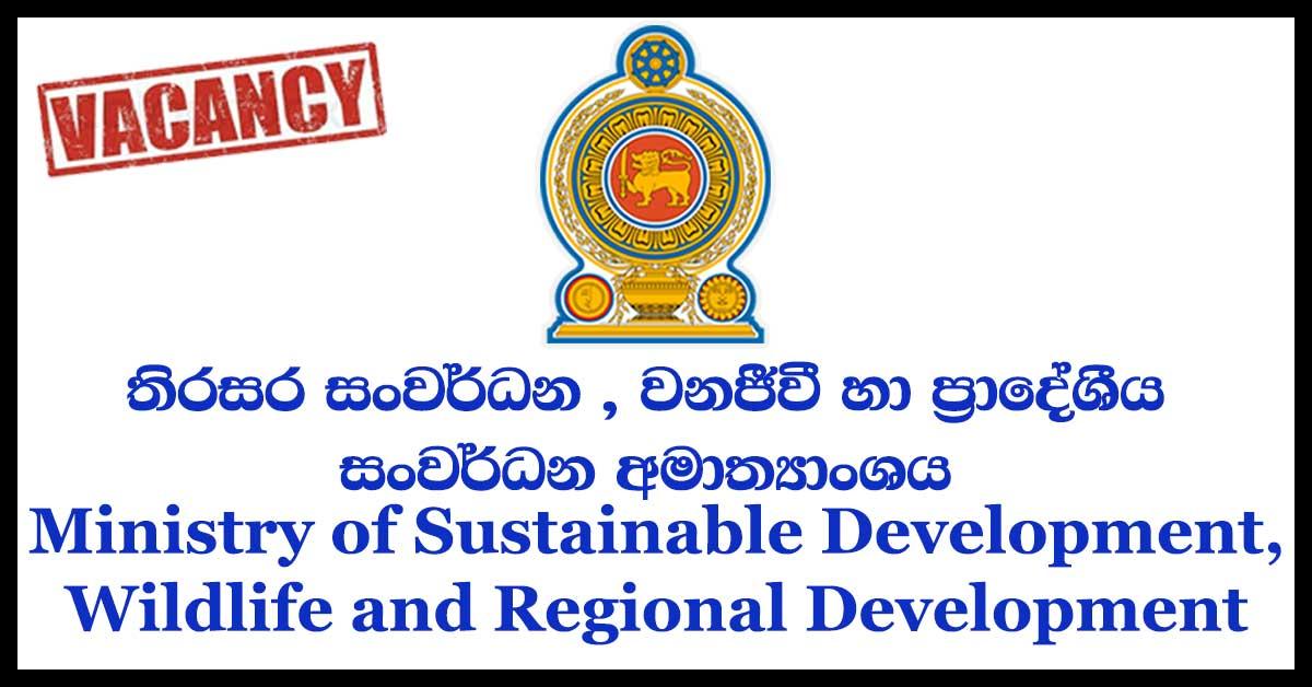 Ministry of Sustainable Development, Wildlife and Regional Development