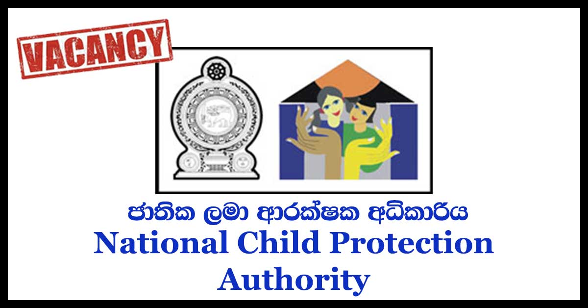 National Child Protection Authority