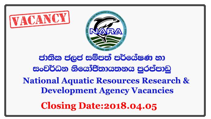National Aquatic Resources Research & Development Agency Vacancies