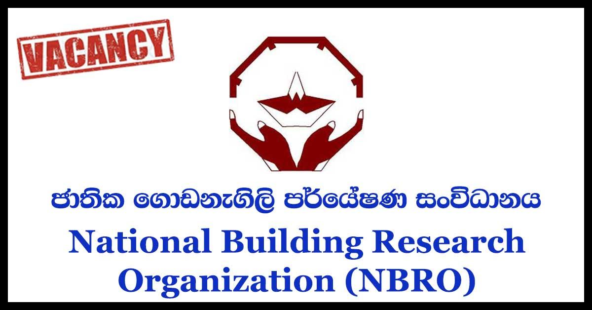 National Building Research Organization (NBRO)