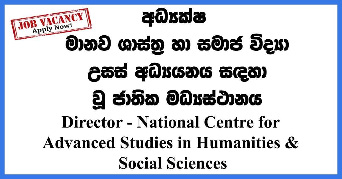 National-Centre-for-Advanced-Studies