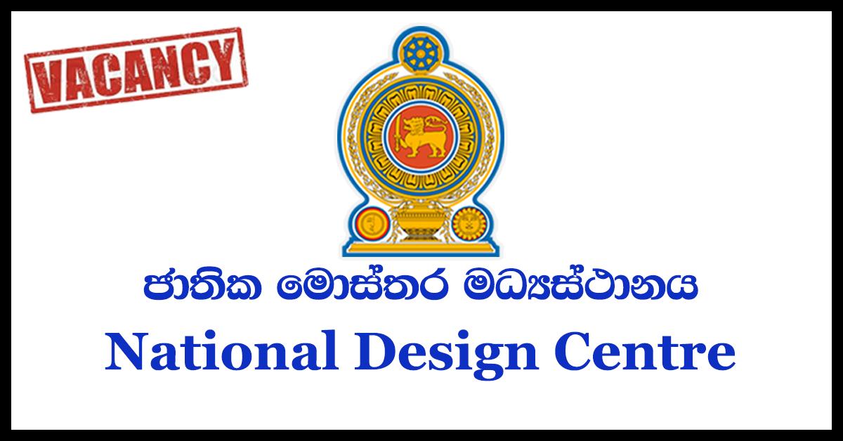 National Design Centre 2018