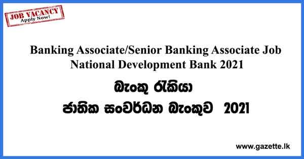 National-Development-Bank