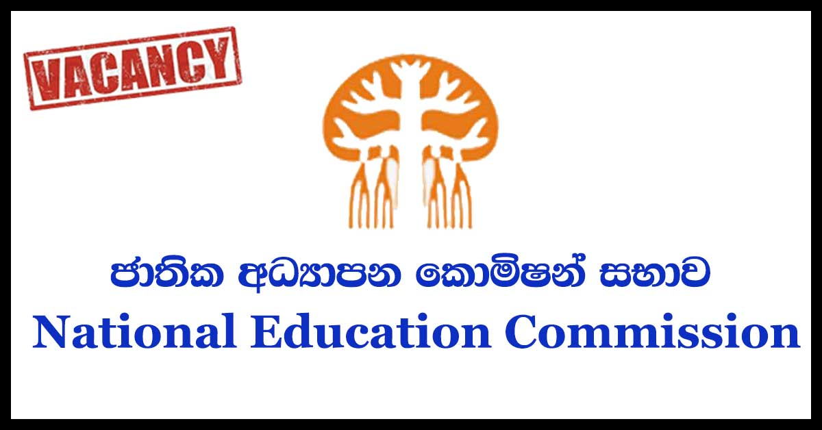 National Education Commission
