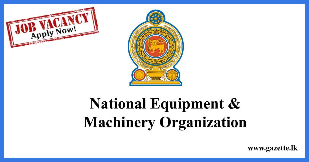 National-Equipment-&-Machinery-Organization
