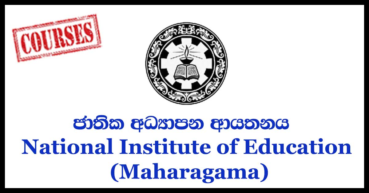 National Institute of Education (Maharagama)