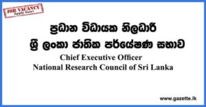 National-Research