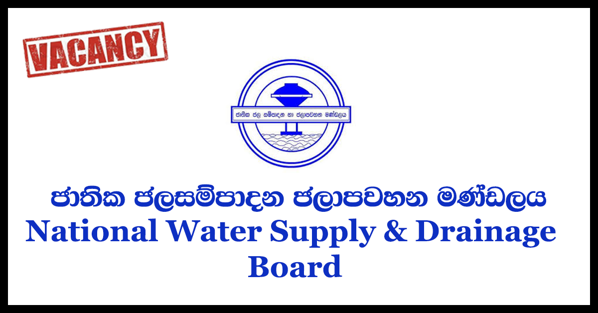 National Water Supply & Drainage Board