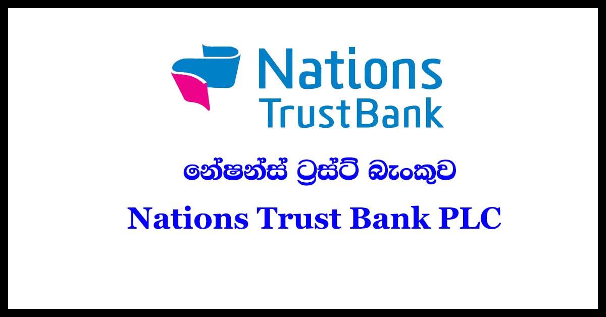 Nations-Trust-Bank-PLC